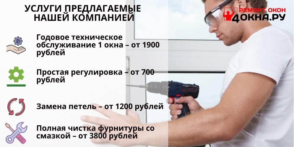 Услуги предлагаемые нашей компанией